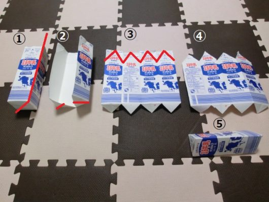 牛乳パック 踏み台