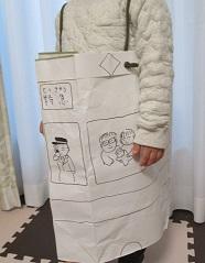 紙袋電車 手作りおもちゃ